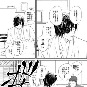 戦国BASARA DS series vol.1「燐寸売りの武将」