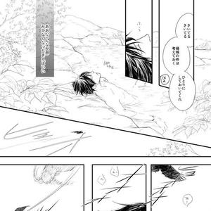 戦国BASARA 総集編「DS Timeline」