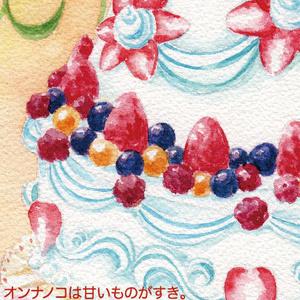 イラスト集「オンナノコは甘いものがすき。」