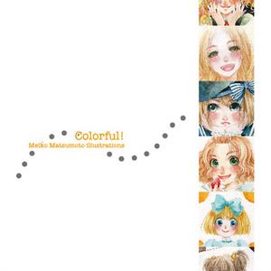 イラスト集「Colorful!」