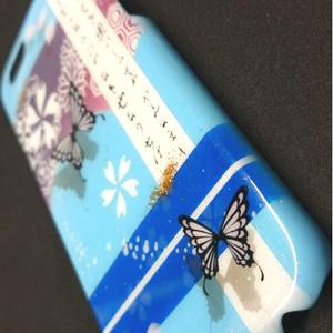 東方デザインケース【西行寺幽々子】(塗装品)