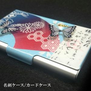 東方デザインカードケース/名刺ケース【西行寺幽々子】(塗装品)