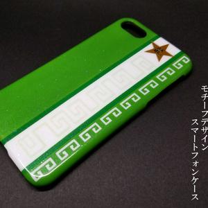 東方デザインケース【紅 美鈴】(塗装品)