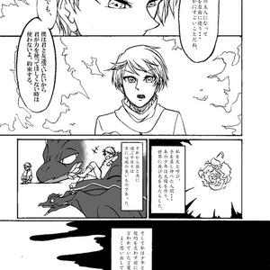 Pijocky〜呪われし章〜