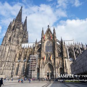 ドイツの城・街素材集 【分割販売】-第2パート-