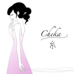 Cheka/糸