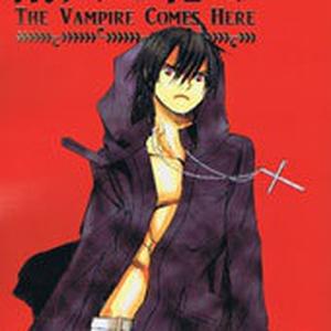 雨天と花 The Vampire Comes Here1