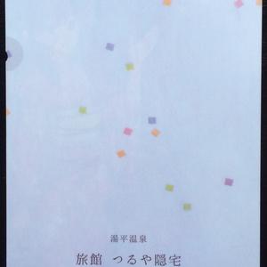千鶴オリジナルA4クリアファイル