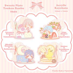 Sweets Plate アクリルキーホルダー