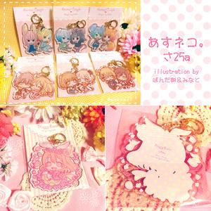 【コミティア120】Animal Couple