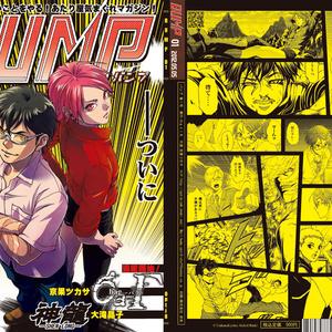 BUMP 01