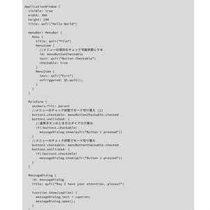 Qt Quickを使いこなすクロスプラットフォームUIプログラミング+