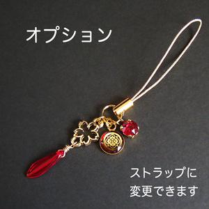 舞桜 左文字 【刀剣乱舞】