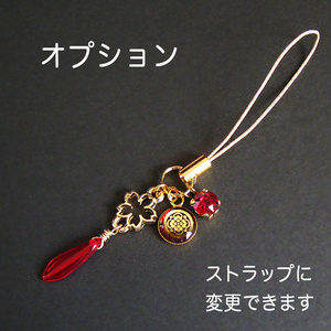 舞桜 獅子王 小烏丸 【刀剣乱舞】