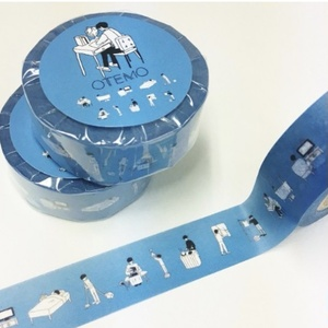 everyday masking tape
