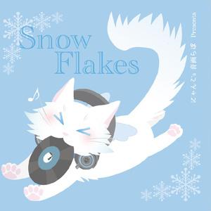【DL版】Snow Flakes