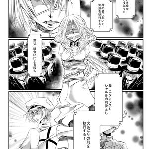 創作漫画・カゴノトリ