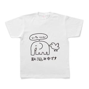 鳥にお尻を刺される象の白Tシャツ
