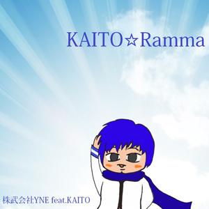 KAITO「KAITO☆Ramma」