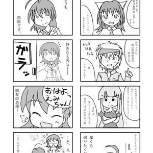 うか☆せぺ 1