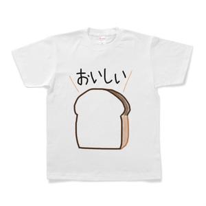 おいしいしょくぱんTシャツ