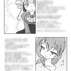 ぷれてん!~Praesepe.ゴースト紹介カタログ