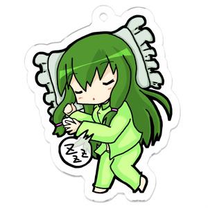 【★彡】おやすみにしき・アクリルキーホルダー