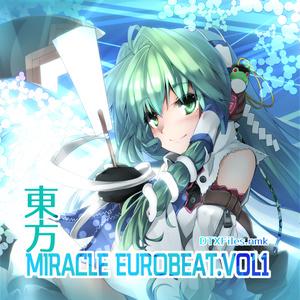 東方MiracleEurobeat Vol.1