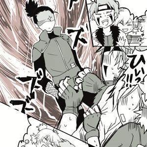 通販予備分【増刷】シカテマ漫画「新婚内弁慶編」
