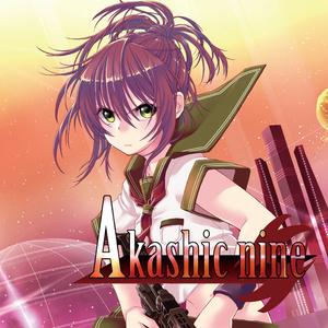 Akashic nine