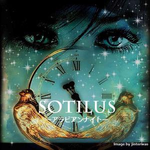 Sotilus-アラビアンナイト-