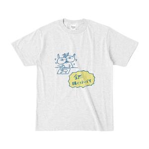 うさぎ帝国 Tシャツ 全然眠くない