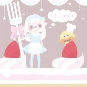 【値下げ】自由帳 ケーキ