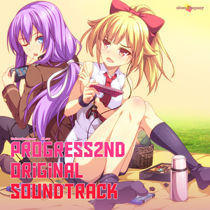 PROGRESS2ND ORiGiNAL SOUNDTRACK