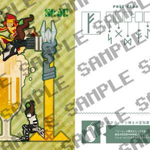 ポストカード(全5種)