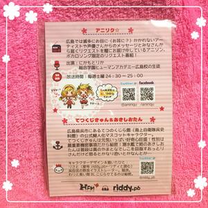 【姉ver.】アニリク☆てつくじコラボ缶バッジ