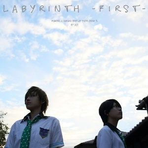 Free!  『Labyrinth -FIRST-』