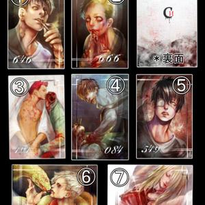 患者カード