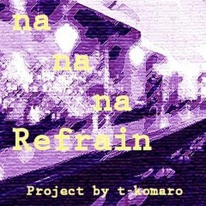 na na na -Refrain-