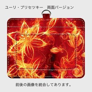 送料込/ユーリ(ユリオ)風?赤百合のパスケース二種