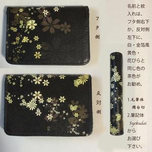 送料込/黒に金の蔦合皮名刺・カードケース(燭台切風A)