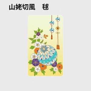 送料込/モバイルバッテリー(三日月風・燭台切風・山姥切風・天下五剣風)