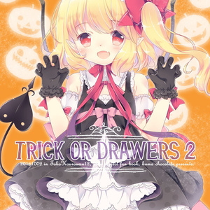 【紅楼夢12】 Trick or Drawers