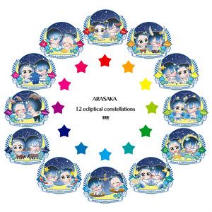 荒坂12星座アクキー(全12種)