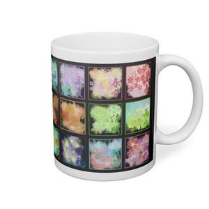 ひととせマグカップ【二十四の節季】