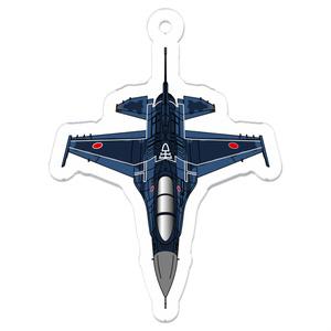 航空自衛隊F-2Bアクリルキーホルダー