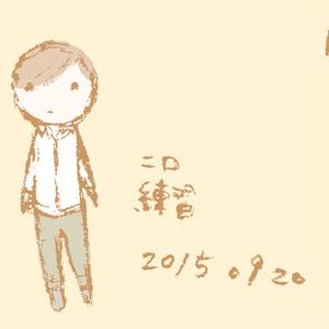 ハイキュー絵20枚(伊達工・黄二・他)
