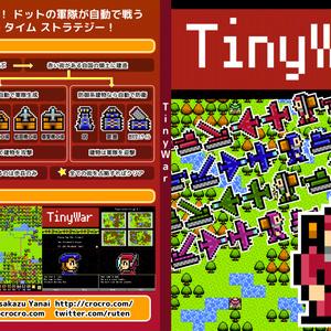 TinyWar