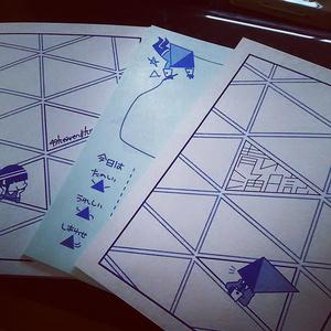 青い三角日記ノート