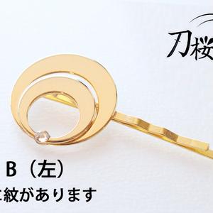 【受注生産】刀剣乱舞 三日月宗近イメージヘアピン